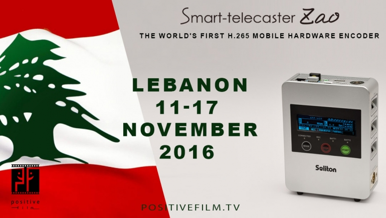 Smart-telecaster ZAO In Lebanon 2016